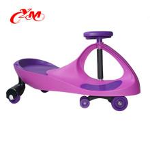 Alibaba Китай производитель пластиковые детские ездить на машине /дети игрушки автомобили для верховой езды /экологические детские качели автомобилей