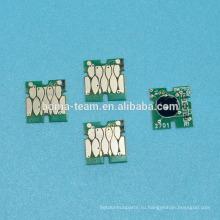 4 Цвет чипом АРК для Epson чернила refill cartridgeT2991-T2994 для Epson ХР-235 ХР-ХР 332-335 ХР-ХР 432-435 для принтера