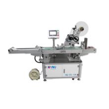 완전 자동 단일 태그 라벨 기계 (YMJ-STL-12K)