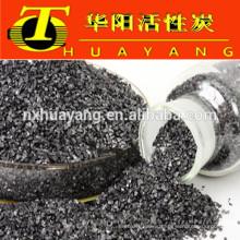 CALCINED ANTHRACITE carbón carbón elevador / carburante para la fabricación de acero