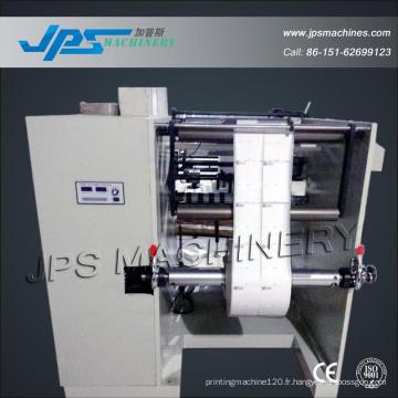 Jps-560zd Automatique Commercial Commercial Continuous Label Paper Form Folder Machine