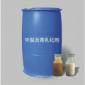 High quality Medium Cracking emulsifier for Road Construction