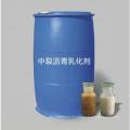 Эффективное и рентабельное катионное битумное эмульсионное покрытие