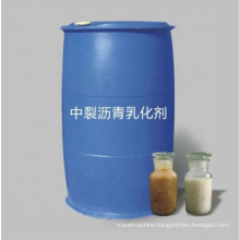 Medium Breaking Road Asphalt Emulsifier Materials