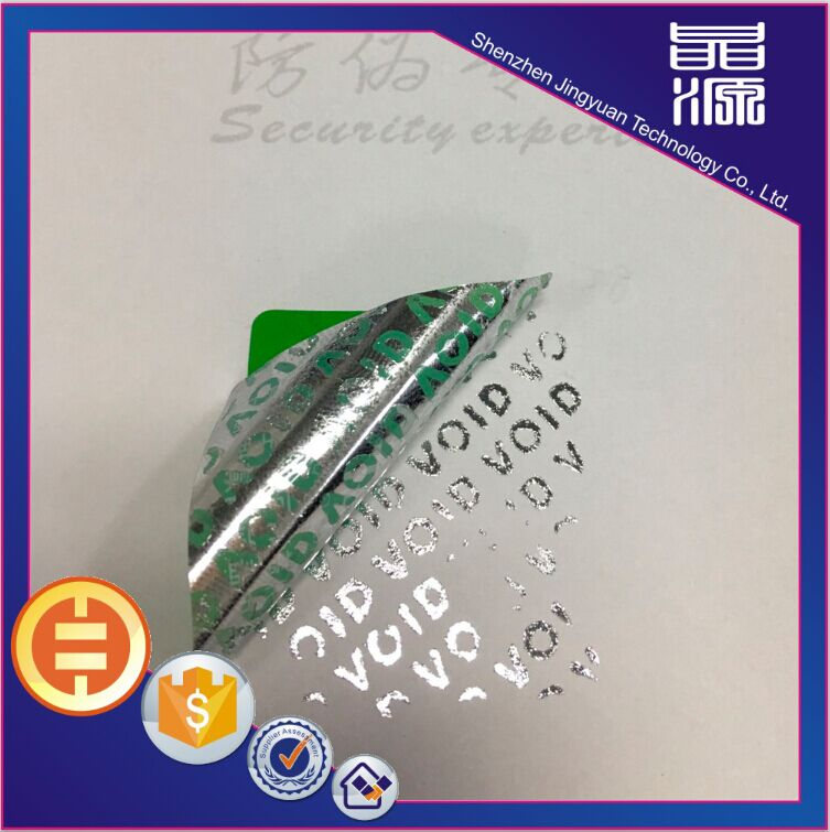 Sealing security sticker customized hologram sticker
