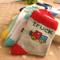 Очень милый автомобиль скороговоркой детские носки