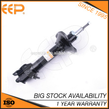 Car Parts Shock Absorber For BLUEBIRD U13 334136