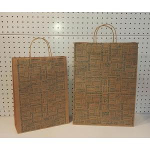 Bolsas de papel Kraft marrón al por mayor