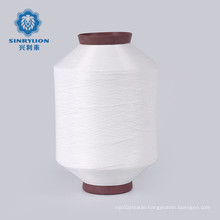 Wholesale 140D/24F Semi dull White 100%Nylon 6 FDY yarn for label weaving use