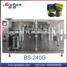 preformed pouch packaging machine for dog animal food