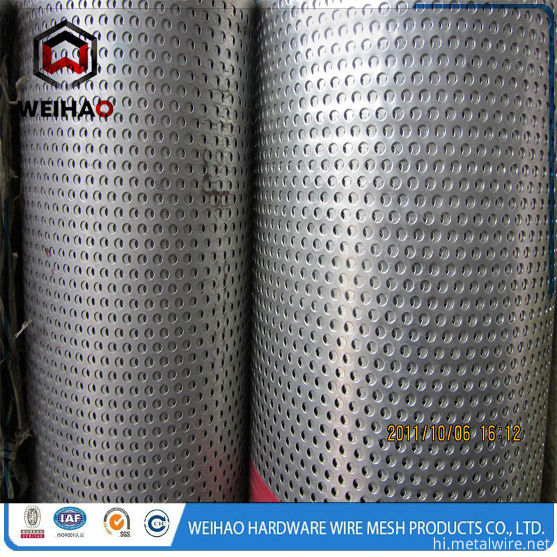 punched wire mesh 1