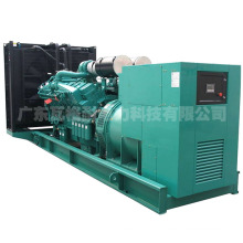 Wagna 1000kw Diesel Generator Set with Cummins Engine