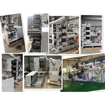 Одноразовые Бумажный Стаканчик Печатная Машина