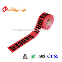 PE uniform thickness barrier tape