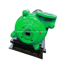 SMAHR25-B Rubber Centrifugal Slurry Pump