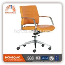 CM-B194CS respaldo corto de cuero / PU giratoria ascensor de acero inoxidable apoyabrazos silla de oficina