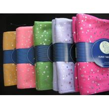 Fleece Blanket (HF8082;HF8083;HF8084)