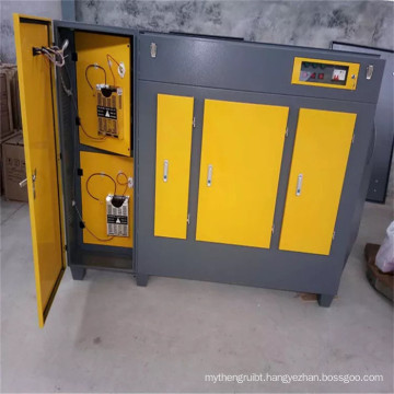 Top quality customized light oxygen photolysis odor processor