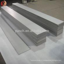 Feuille de tantale R05200 0.5MM Ta1 de haute qualité