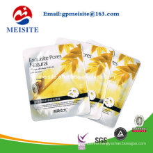 Packaging Pouch for Face Mask / Laminated Disposable Face Mask Bag