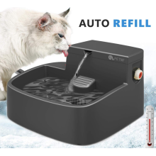 Upgraded Pet Water Fountain