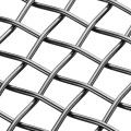 China Fabricante Fornecedor Crimped Woven Wire Mesh (CWWM)