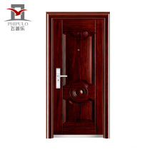 Professional Standard steel door