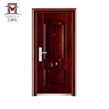 Профессиональная стандартная стальная дверь