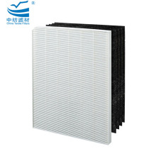 Fellowes HF-300 True HEPA-filter