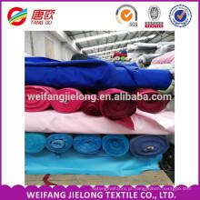 TC Twill 65/35 21 * 21/108 * 58 150 CM de Tecido Uniforme barato TC 80/20 21 * 16 128 * 60 sarja Para tecido de workwear
