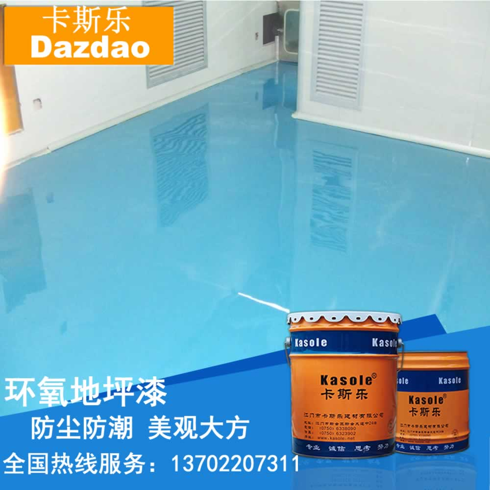 Hospital Epoxy Mortar Anti Static Floor Paint