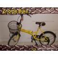 Велосипеды/велосипедов Velo/20 дюймовый складной велосипед складной велосипед для нас рынок Zh15clm01 и Японии