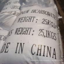 Biscuit Plant for Ammonium Bicarbonate Food Grade Food Grade 99.5%