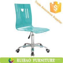 Руибао Откидывающийся офисный стул с колесами