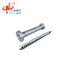 hot feeding single screw barrel for rubber machine