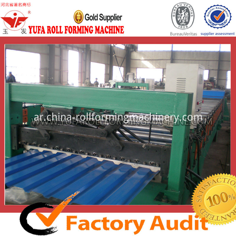 C18 ROOF TILE FORMING MACHINE