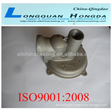 China aluminum fan blades,aluminum die casting fan