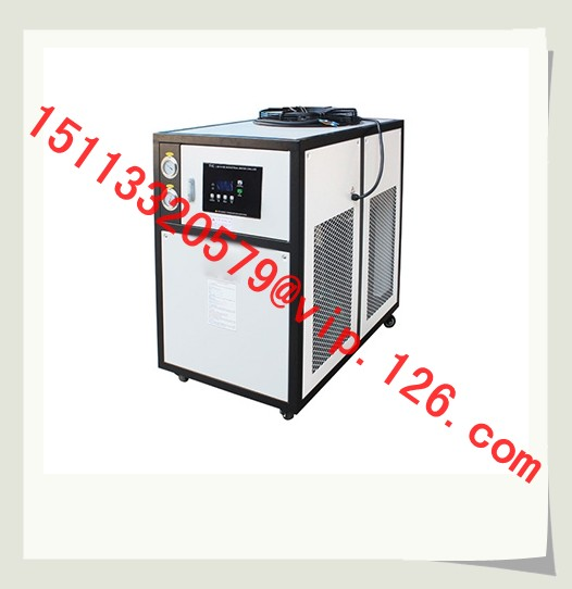 3hp Air Cooled Chiller C