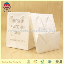 Silver foil Shopping bag with cotton string for wristwatch