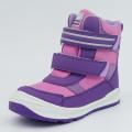 Children Outdoor Footwear Sports Hiking Waterproof Shoes