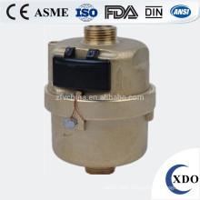 LXH-15 volumetric water meter