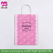 A3 size organic material christmas paper bag design paper carry bag advertising use