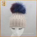China Hersteller Raccoon Pelz Pom Pom gestrickte Plain Beanie Hat