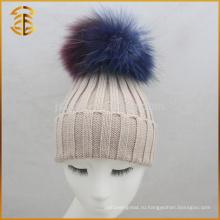 Китай Производитель Raccoon Fur Pom Pom Вязаная простая шапочка