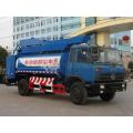 Dongfeng Multi-function Dust Suppression Truck