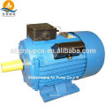 Y Series Three-Phase Asynchronous ac electric motor