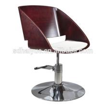 Made in China top Grade Plywood Bar Stool, Salon Furniture