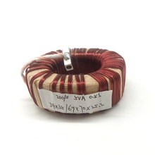 Nano-crystalline Oval Ring Core Current Transformer 200/5