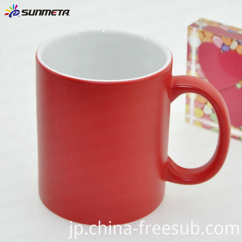 Freesub Sublimation Printing on Coffee Mug