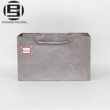 Персонализированные квадратные нижние бумажные хозяйственные сумки